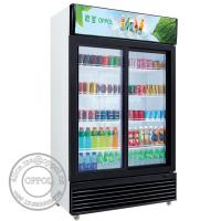 Quality OP-A403 Low Noise Self-closing Glass Door Vertical Beverage Showcase Chiller wholesale