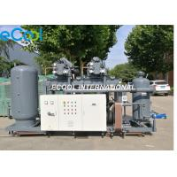 China 2pcs  125HP Low Temperature Refrigeration Compressor Unit For Food Processing Cold Room on sale