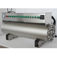 Cheap Food Processing Water Disinfection System UV Sterilizer For Restaurants for sale