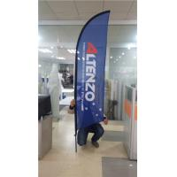 Cheap Digital Printing Blade Feather Flags Banner For Trade Show / Exterior Sign wholesale
