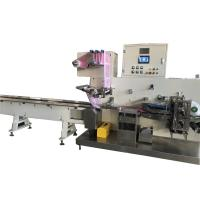 Buy cheap Three side sealing bag Pillow Type Packaging Machine GM083N 2000KG Weight from wholesalers