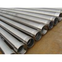 Quality Stainless Steel Johnson Screen /water well screen used for well drilling wholesale