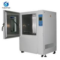 Cheap IP Grade Programmable Dust Test Chamber For Electrical Product IEC 60529 Standard for sale