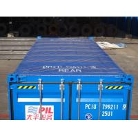 Cheap Length 6058MM Insulated Shipping Container 20ft High Cube General Purpose for sale