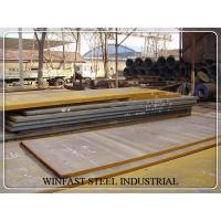 Cheap Hot Rolled Steel Plate for Boilers and Pressure Vessels steel plate BAOSTEEL for sale