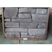 Quality Hotel decorative artificial wall stone, with low water absorption for sale