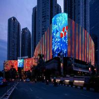 Cheap High Transparency Led Backdrop Curtain Outdoor High Brightness Ultra Slim Screen for sale