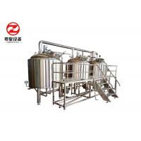 Cheap Commercial Automatic Beer Brewing Machine , 1000l Small Batch Brewing System for sale