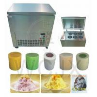 1Snow Ice Maker Solid or Block ice maker snow ice making machine snowf lake maker