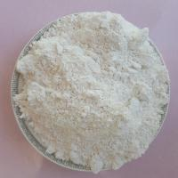 Buy cheap Chinese producer Anion Powder/Negative Ion Powder for eliminating indoor odors from wholesalers