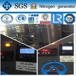 Cheap ASME / CE Carbon Steel PSA Nitrogen Generator High Purity Nitrogen Generator for sale