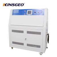 Cheap OEM Environmental Test Chambers / Lamp Fabric UV Accelerated Weathering Testing Machine for sale
