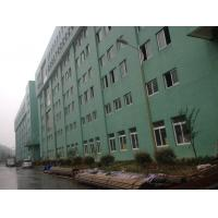 Hangzhou Chennuo Mechanical Technology Co., Ltd