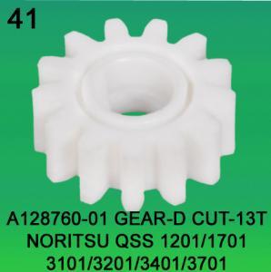 Cheap A128760-01 GEAR D-CUT 13 TEETH FOR NORITSU qss1201,1701,3101,3201,3401,3701 minilab for sale