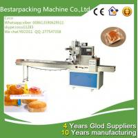 Cheap cup cake wrapping machine /cup cake sealing machine/cup cake filling machine for sale