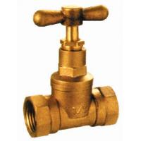 Cheap SS5020 Brass Stop Valve for sale