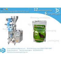Cheap Organic cat food and dog food packaging machine,flour vertical packaging machine with Auger filler for sale