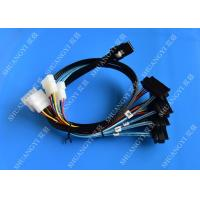 Cheap Internal Mini-SAS to 4x Internal SAS Cable 1.6 Feet / 0.5m for sale