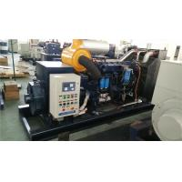 Cheap 75KW Marine Diesel Generator Double Layer Protection With High Pressure Fuel Pipe for sale