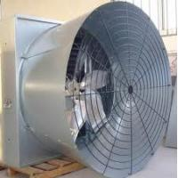 Cheap Poultry Ventilation Fan - Industrial Axial Fans,Wholesale Turbi - NorthHusbandry Machinery for sale