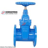 BS5163 pn16 water resilient seat cast iron ductile iron gate valve