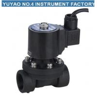 """Cheap Plastic Waterproof Solenoid Valve 2""""Water Fountain Valve For Swimming Pool for sale"""