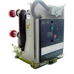 Siemens 3af vacuum breaker