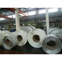 Cheap SUS304 cold rolled stainless steel strip with 0.05-0.8mm thickness and 4-600mm width for sale