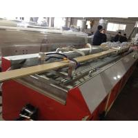 China Conical Twin Screw Plastic Sheet Extrusion Line For WPC House Decoration Board on sale