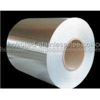 Cheap Standard ASTM GB Hot Rolled 201 Stainless Steel Coil / SS Coil 2.4mm - 6.0mm for sale