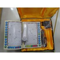 Cheap Hot!! Top Quality Pen Arabic ,word by word M9 Tajweed Somail for sale