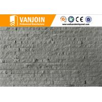 Buy cheap Light Gay Bathroom Tiles Flexible Exterior Clay Wall Tile Digital For Davao City from wholesalers