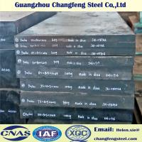 Cheap High Hardenability DIN 1.2311 AISI P20 Steel Plate Black Surface Hot Rolled for sale