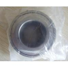 Buy cheap SKF 53317 Thrust Ball Bearing from wholesalers