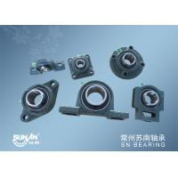 Cheap Types Of Pillow Block Bearings / Mounted Bearings / Plummer Block for sale