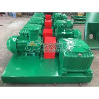 Cheap Oilfield Drilling Fluid Mud Agitator with Factory Price / Mud Circulating Agitator for Oilfield for sale