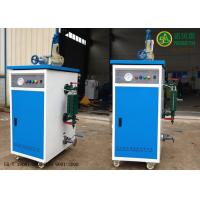 Double 304 stainless steel heating tube18kw electric steam generator with capacity steam storage