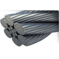 Cheap 6 x WS36 Compacted Wire Rope IWRC Ungalvanised IPS EIPS Grade for sale