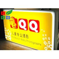 Cheap Double Sided LED Outdoor Light Box Vacuum Form For Exterior Branding Sign for sale