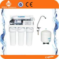 China Manual Flush Reverse Osmosis Water Filtration System Pur Water Filter With 3.2 Plastic Tank on sale