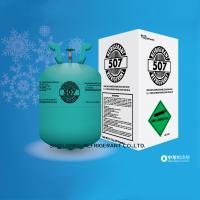 Cheap Refrigerant Gas R507 for sale