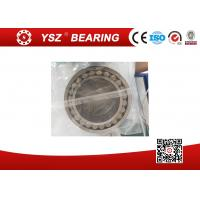Buy cheap Sealed Brass Cage Double Self Aligning Roller Bearing 23036 MB 160×121×280×74 Mm from wholesalers