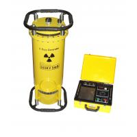 XXQ-2005 Portable  X-Ray Flaw Detector for weld inspection with anti - jamming