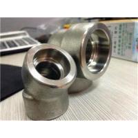 Cheap ASTM B564 UNS N08800  45 / 90 deg  nickel alloy forged scoket welding sw elbow ASME B16.11 wholesale