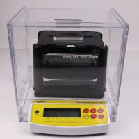 Cheap DH-600K Non Destructive Silver Purity Testing Machine Fast And Accurate for sale
