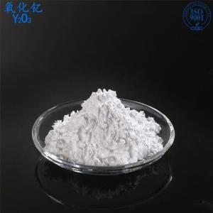 Cheap Yttrium Oxide 225.81 Cas 12032-20-1 Rare Earth Oxides for sale