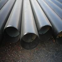 Cheap China Seamless Pipe/China Seamless Pipes/China Seamless Pipe Mill for sale