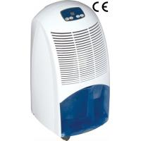 Cheap High effeciency Household Dehumidifiers with intelligent micro - computer controll for family for sale
