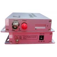 China 1 4 8 16 channels Video Audio over Fiber Multiplexer on sale