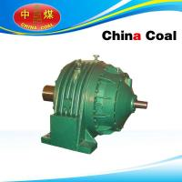 Cheap NGW Planet-gear Speed Reducer for sale